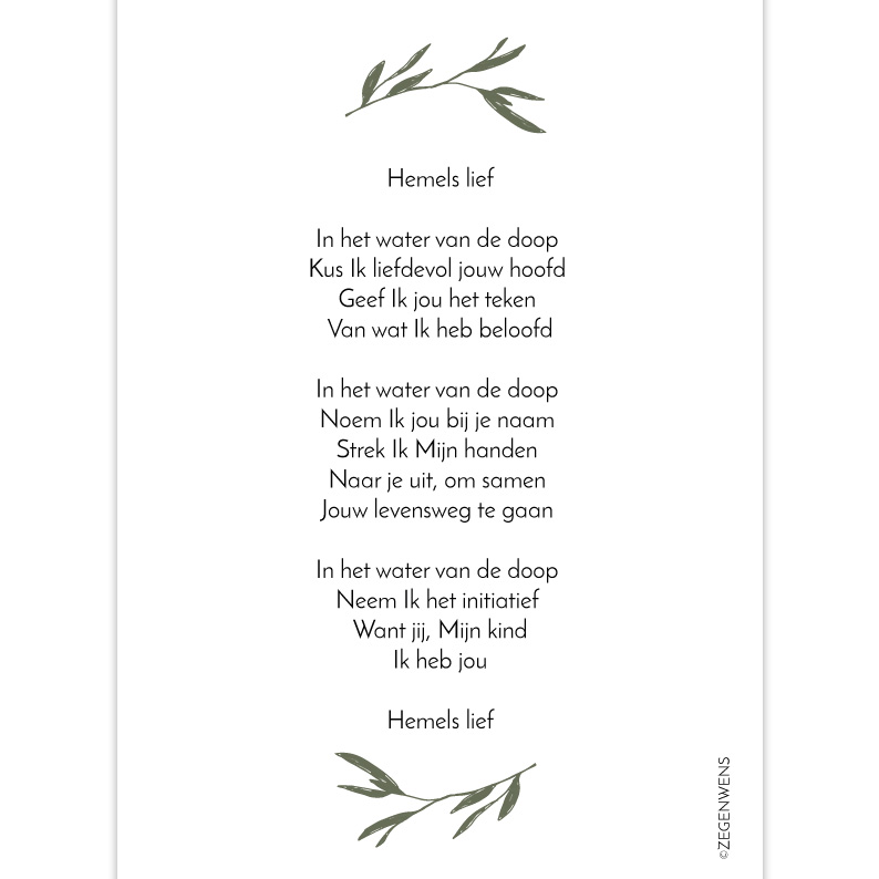 Hemels Lief A5 Gedicht Doop